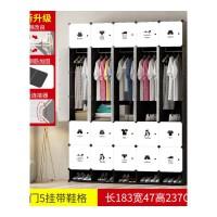 简易防尘塑料组合柜子布艺储物收纳柜子 简约现代经济型组装衣橱 鞋 6门以上