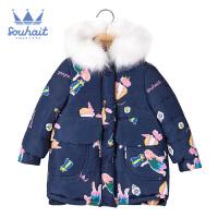 souhait水孩儿童装冬季新款女童棉服小女孩印花连帽带毛领中长款棉服儿童棉服