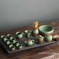 陶瓷过滤茶壶哥窑冰裂纹开片功夫茶具整套 龙泉青瓷功夫茶杯套装