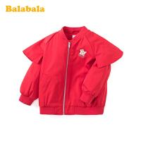 巴拉巴拉童装女童棉衣儿童棉服春季2020新款小童宝宝棉袄棒球外套