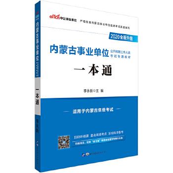 20一本通(pdf+txt+epub+azw3+mobi电子书在线阅读下载)