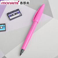 韩国monami/慕娜美04031-07PLUS PEN 粉红色水性笔勾线笔纤维笔绘图笔彩色中性签字笔书法美术绘画艺术