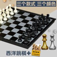 磁性���H象棋套�b折�B棋�P小�W生�和�大�磁力比��S煤诎姿吞�棋