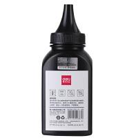 得力���DBH-F388A加黑型黑色碳粉70G盒�b硒鼓使用墨粉(�m用惠普 P1007/P1008/P1106/P1108