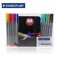 STAEDTLER 施德楼 334 NB12 书写套装 12支笔+A6硬面笔记本