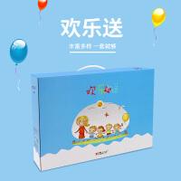 文具礼盒套装小学生高年级学习礼品开学奖品节日新年礼物实用