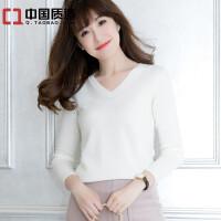 秋冬新款女装V领套头纯羊绒衫 简约纯色针织衫 修身长袖打底毛衣