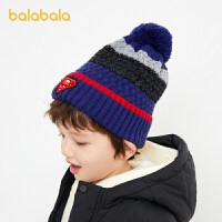 【�_�W季 折后�B券�A估�r:33.2】巴拉巴拉�和�帽子男童保暖帽超人蝙蝠�b�C花�顺���壤锒�季毛�帽