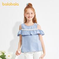 巴拉巴拉儿童短袖衬衫女童条纹衬衣夏装童装中大童韩版一字肩上衣