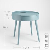 现代简约蓝牙音响床头柜北欧实木创意茶几智能小圆桌子可充电 组装