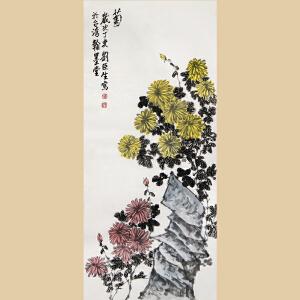 刘臣生《菊》台湾著名美术家,中国美术协会会员,侨联总会理事(R997)