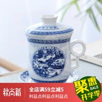 会议茶杯陶瓷茶具青花瓷四件杯子过滤杯 个人水杯带盖办公泡接待用茶杯