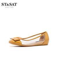 ST&SAT/星期六单鞋方头一脚蹬浅口女鞋SS01111058