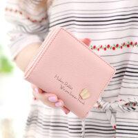 新款零钱包韩版时尚小清新钱夹可爱薄款学生两折迷你女短款钱包