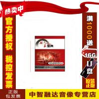正版包票安全宝典 危化品泄露事故警示录 1DVD 视频音像光盘影碟片