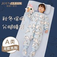 婴儿睡袋儿童宝宝秋冬款加厚防踢被子中大童分腿睡袋四季通用神器
