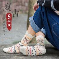 民族风男士加厚保暖袜子 日系毛线纯棉袜潮男中筒袜子 新款男长袜子