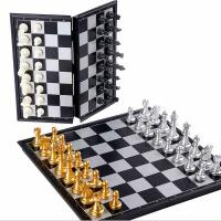 大号磁性折叠小学生套装国际象棋棋盘便携儿童初学者教学象棋