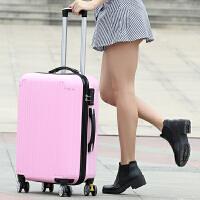 学生行李箱24寸女小清新旅行箱22寸万向轮拉杆箱男20密码登机箱