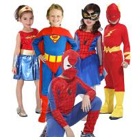 六一儿童节日表演服装 儿童男女衣服 蜘蛛侠 闪电超人服装