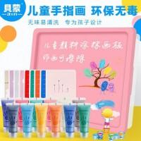 贝蒙儿童diy手指画颜料环保可水洗画板绘画套装水粉涂鸦颜料画画水彩