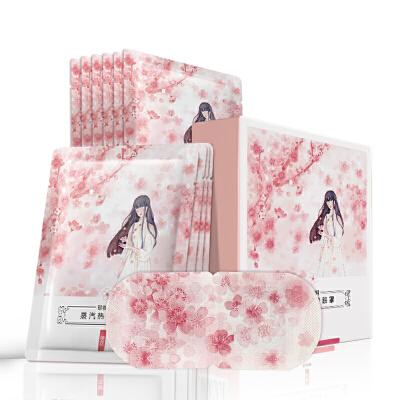 【新品】珍视明樱花款蒸汽热敷眼罩10片【全新香型】【缓解眼疲劳】