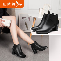 红蜻蜓女鞋2017冬季新款正品通勤职场羊皮短靴粗高跟鞋女靴子皮靴
