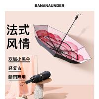蕉下卡洛琳太阳伞防晒防紫外线折叠雨伞女晴雨两用遮阳伞复古大伞