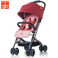 好孩子(gb) 婴儿推车可躺可坐儿童推车轻便折叠宝宝伞车口袋车