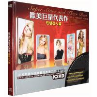 欧美流行英文音乐一人一首成名曲 正版汽车碟片 黑胶2CD光盘