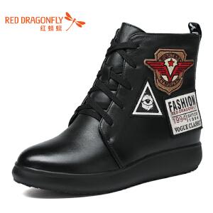 红蜻蜓女鞋平底真皮休闲鞋女系带加绒圆头厚底高帮鞋