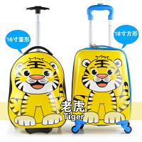 儿童行李箱男女拉杆箱18寸万向轮旅行箱20寸卡通登机箱可爱密码箱 高配