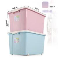 大号塑料收纳箱衣服整理箱家用大号车载收纳盒有盖衣物储物箱子 超值2个装(居家优品 超大容量)
