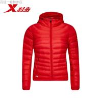 特步2017年冬季新款时尚舒适轻薄透气保暖女士羽绒服983428190662