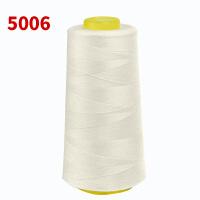 缝纫机线402彩色黑白家用手缝涤纶缝衣服的针线结实宝塔线 乳白色 5006