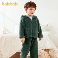 【2件6折:161.4】巴拉巴拉男童睡衣套�b�和�家居服秋冬季加�q保暖珊瑚�q中大童����