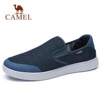 camel骆驼男鞋 夏季新款网面鞋 轻便时尚休闲鞋情侣透气健步运动鞋