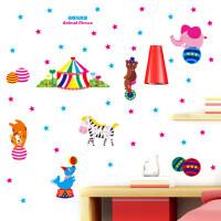 动物马戏团墙贴卡通儿童房幼儿园装饰贴纸 可移除背景墙贴画自粘