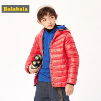 巴拉巴拉童装儿童棉服男童棉衣秋冬中大童外套时尚韩版百搭保暖潮