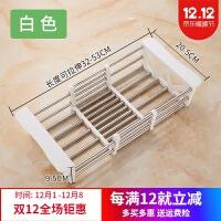厨房置物架免打孔收纳架不锈钢水槽伸缩洗菜盆碗筷沥水架子