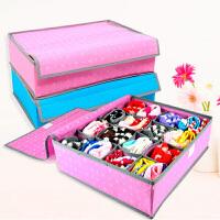 16格文胸内衣带盖收纳盒桌面文胸内裤袜子收纳箱 分格式收纳盒内衣裤整理盒--粉色爱心