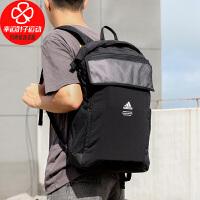 幸运叶子 阿迪达斯双肩包男包女包新款学生大容量背包户外旅行包FS8343