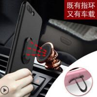 iphone手机壳 iphone7 iphone8 iphone7plus iphone8plus 保护壳 车载磁吸