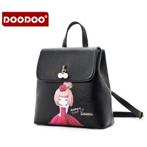 【支持礼品卡】DOODOO 新款2018夏季双肩包日韩潮流女包插画背包学院风休闲百搭书包单肩包 D5155