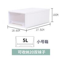 宝宝衣服收纳箱抽屉式床头透明收纳盒塑料自由组合抽屉式收纳柜子 5 L 小号 1个