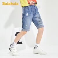 【3件4折价:71.96】巴拉巴拉短裤童装儿童纯棉牛仔裤2020新款夏装中大童中裤男童裤子