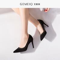 戈美其春时尚单鞋浅口尖头性感铆钉高跟鞋细跟磨砂皮女鞋