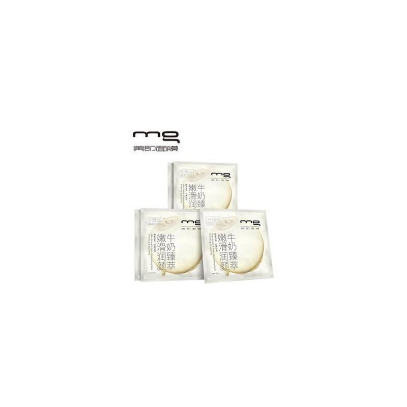 MG美即 5片 牛奶臻萃嫩滑润颜 夏季护肤 防晒补水保湿 可支持礼品卡