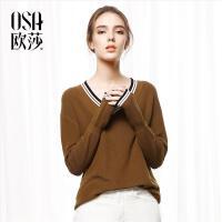 【满199减20】OSA欧莎2017秋装新款女装撞色条纹V领宽松套头毛针织衫女C16005