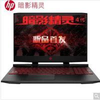 惠普(HP)暗影精灵4代 15-dc0008TX 15.6英寸游戏笔记本电脑(i7-8750H 8G 128G+1TB
